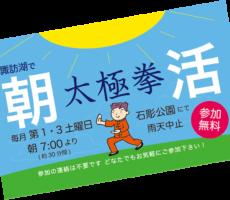 asakatsu_card